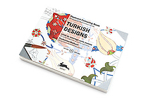 Pepin Postcard Coloring Book - Turkish Designs - PEPIN 96105