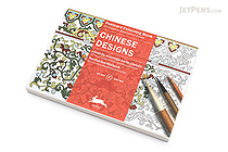 Pepin Postcard Coloring Book - Chinese Designs - PEPIN 96242
