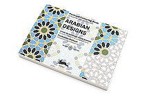 Pepin Postcard Coloring Book - Arabian Designs - PEPIN 96259