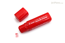 Pilot FriXion Stamp - Red - Meal - PILOT SPF-12-14R