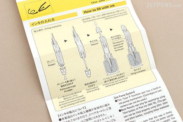 Pilot Custom 823 Fountain Pen Gift Set - Amber Body - Fine Nib - PILOT 60558