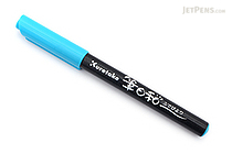 Kuretake Fudebiyori Brush Pen - Sky Blue - KURETAKE CBK-55-031S