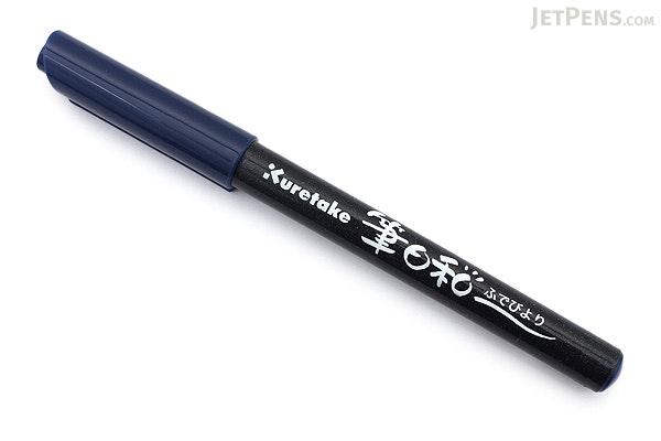 Kuretake Fudebiyori Brush Pen - Indigo - KURETAKE CBK-55-035S