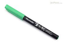 Kuretake Fudebiyori Brush Pen - Light Green - KURETAKE CBK-55-048S