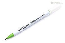 Kuretake Zig Clean Color Real Brush Pen - Light Green (041) - KURETAKE RB-6000AT-041