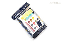 Kuretake Gansai Watercolor Palette with Water Brush - Pocket Pouch 12 Color Set - KURETAKE KG209-7