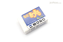 Tombow Mono More Dust-Gathering Eraser - TOMBOW EN-MA