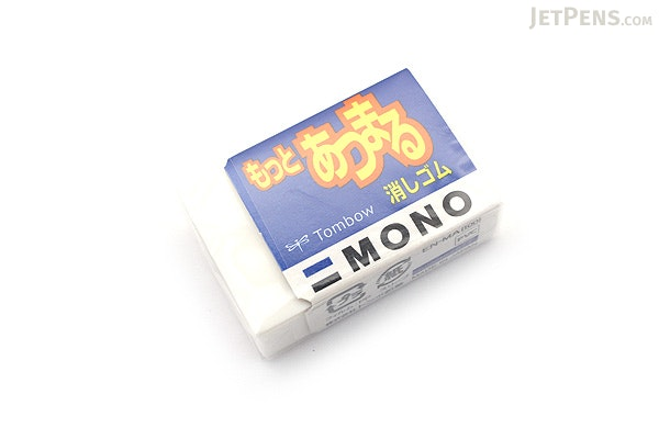 Tombow Mono More Dust-Gathering Eraser - TOMBOW EN-MA