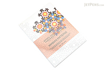 Pepin Artists' Coloring Book - Arabian Patterns - PEPIN 98024