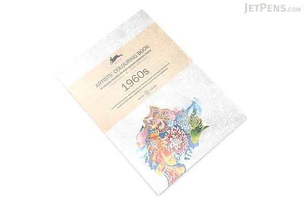 Pepin Artists' Coloring Book - 1960s - PEPIN 98031