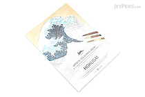 Pepin Artists' Coloring Book - Hokusai - PEPIN 98154