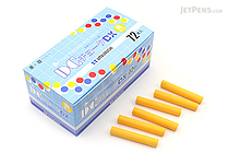 Umajirushi DC Chalk DX - Yellow - Pack of 72 - UMAJIRUSHI DX505