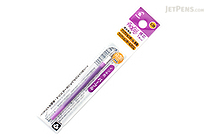 Pilot FriXion Ball Slim Multi Pen Refill - 0.38 mm - Purple - PILOT LFBTRF12UFPU