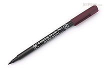 Sakura Koi Coloring Brush Pen - Burgundy (22) - SAKURA XBR-22