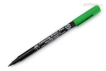 Sakura Koi Coloring Brush Pen - Emerald Green (226) - SAKURA XBR-226