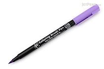 Sakura Koi Coloring Brush Pen - Lavendar (238) - SAKURA XBR-238