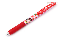 Zebra Sarasa Clip Fujiya Scented Gel Pen - 0.5 mm - Strawberry Milky - Red - Limited Edition - ZEBRA JJ29-FJ-R