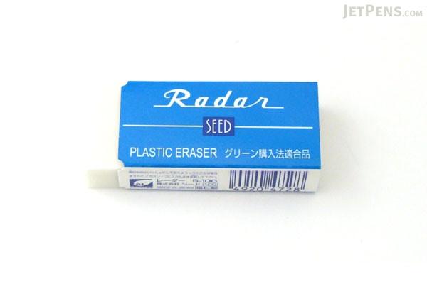 My Hero Academia Radar Eraser: Izuku Midoriya by Hisago