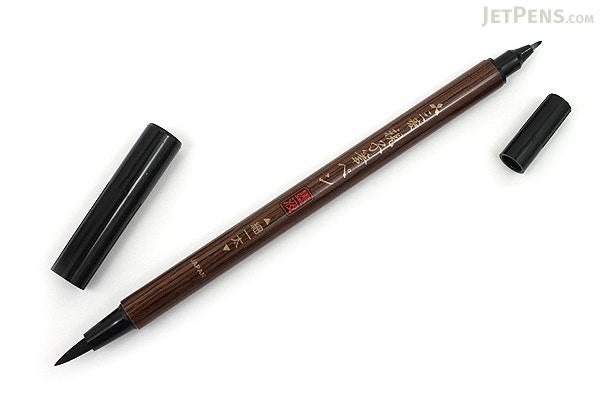 Uni Mitsubishi Double-Sided Brush Pen - Fine/Broad - JetPens.com