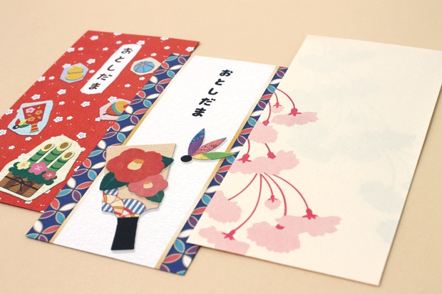 Chinese New Year Red Envelopes and Other Stationery ...