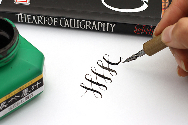 Calligraphy Pen Basics