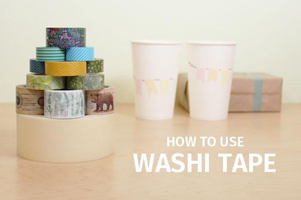 how to use washi tape. Black Bedroom Furniture Sets. Home Design Ideas