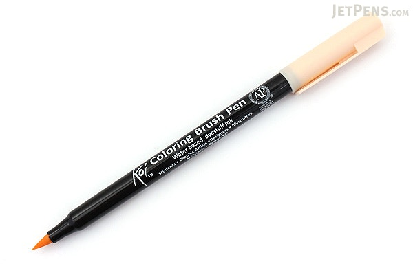 Sakura koi coloring brush pen naples yellow 9 for Koi brush pen