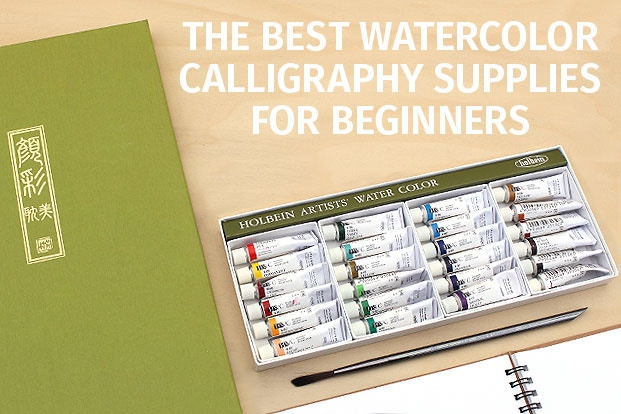 the best watercolor calligraphy supplies for beginners jetpens com