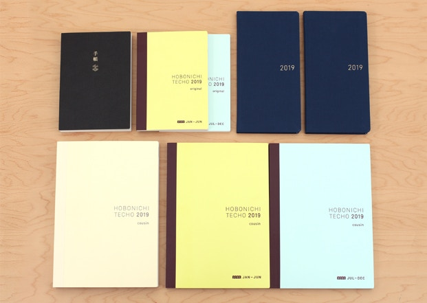 Guide to the Hobonichi Techo Planner | JetPens