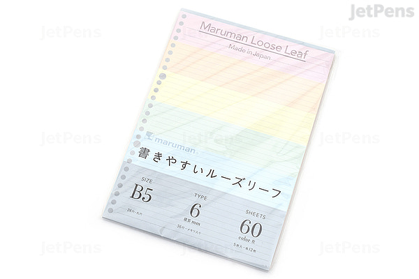 maruman loose leaf paper b5 easy to write 6 mm rule 5 color